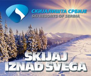 Skijalista Srbije